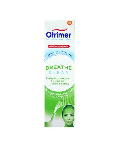 GSK Otrimer Breathe Clean...
