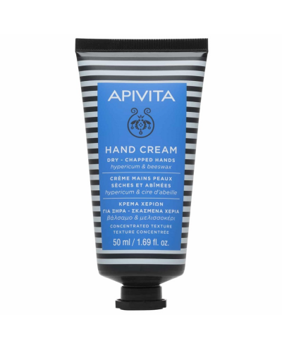 APIVITA Κρέμα Χεριών για Ξηρά Σκασμένα Χέρια με Βάλσαμο & Μελισσοκέρι, 50ml