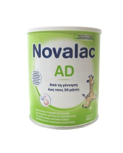 NOVALAC AD Βρεφικό Γάλα για...