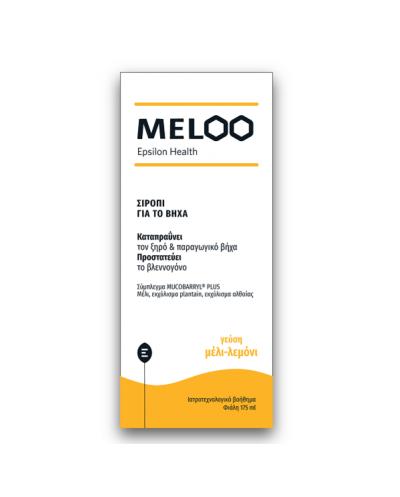 EPSILON HEALTH Meloo Φυτικό...