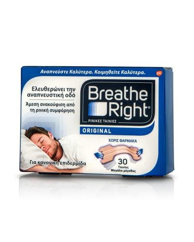 Breathe Right Ρινικές...