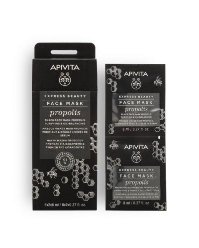 APIVITA EXPRESS BEAUTY Face...