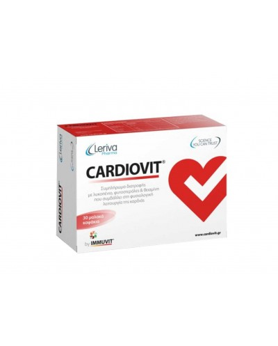 LERIVA Cardiovit για την...