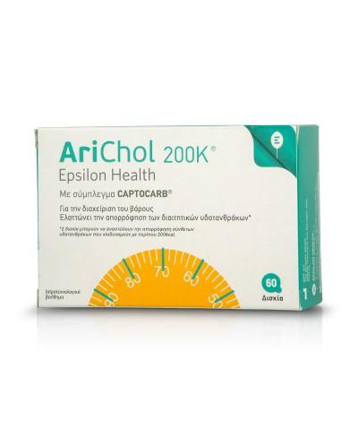 EPSILON HEALTH AriChol 200K...