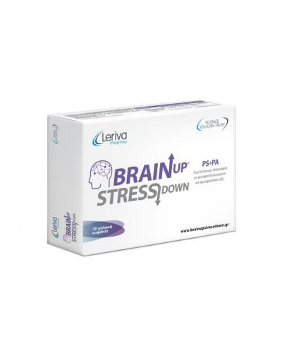 LERIVA Brain Up Stress Down...