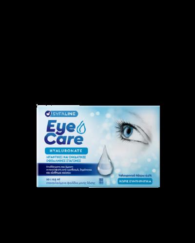SYFALINE Eye Care...