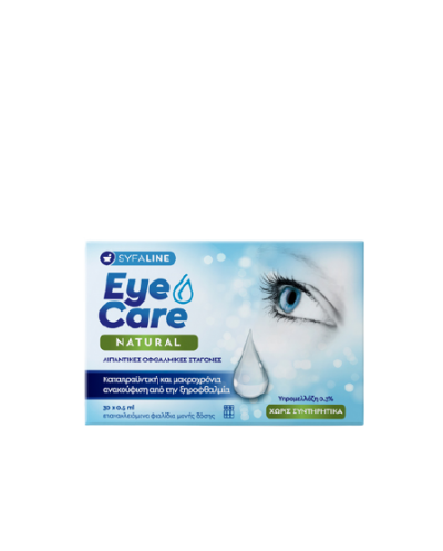 SYFALINE Eye Care Natural...