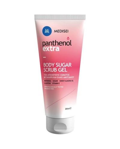 PANTHENOL EXTRA Body Sugar...