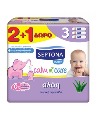 SEPTONA Calm N Care Baby...