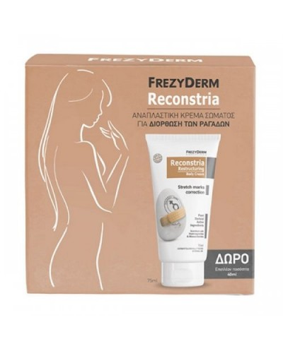 FREZYDERM Reconstria Cream...