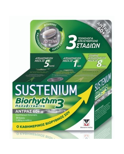 MENARINI Sustenium Biorhythm 3 Man 60+ Πολυβιταμίνες για Άνδρες άνω των 60, 30 δισκία