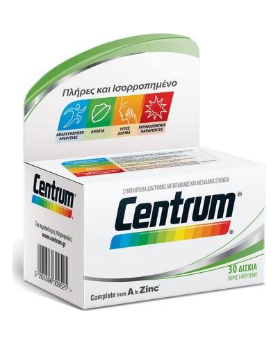 CENTRUM Complete from A to Zinc Πολυβιταμινούχο Συμπλήρωμα Διατροφής, 30 δισκία