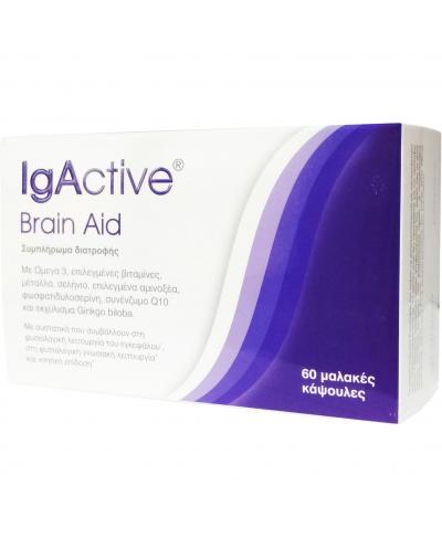 NOVAPHARM IgActive Brain Aid για τη Φυσιολογική Λειτουργία του Εγκεφάλου, 60 κάψουλες