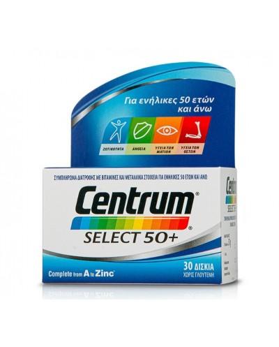 CENTRUM Select 50+ Complete from A to Zinc Πολυβιταμίνη για Ενήλικες 50+ ετών, 30 δισκία
