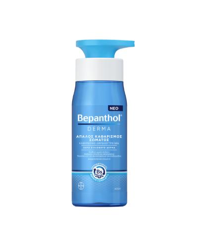 BEPANTHOL Derma Body Wash...