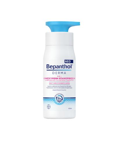 BEPANTHOL Derma...