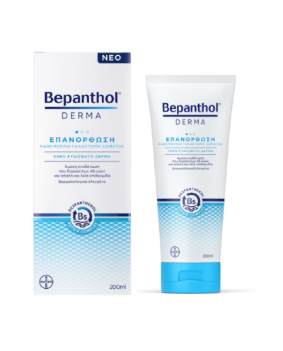 BEPANTHOL Derma Restoring...