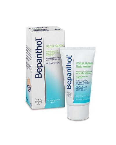 BEPANTHOL Hand Cream Ενυδατική Κρέμα Χεριών με Προβιταμίνη Β5, 75 ml