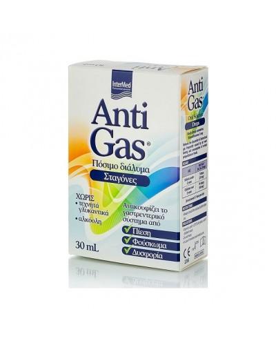 INTERMED AntiGas Drops Πόσιμες Σταγόνες Ανακούφισης Βρεφικού Κολικού, 30ml