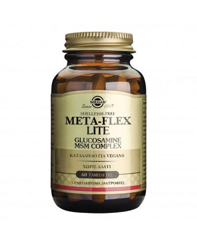 SOLGAR Meta-Flex Lite GLUCOSAMINE MSM Complex, 60 ταμπλέτες