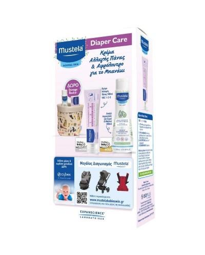 MUSTELA Diaper Care Pack
