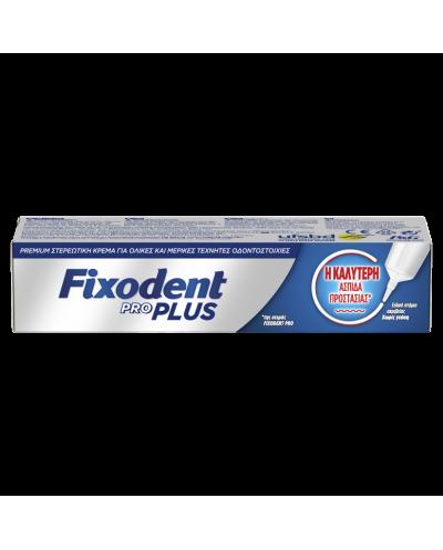 FIXODENT Pro Plus Food Seal...