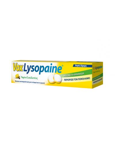 SANOFI Vox Lysopaine Γεύση...