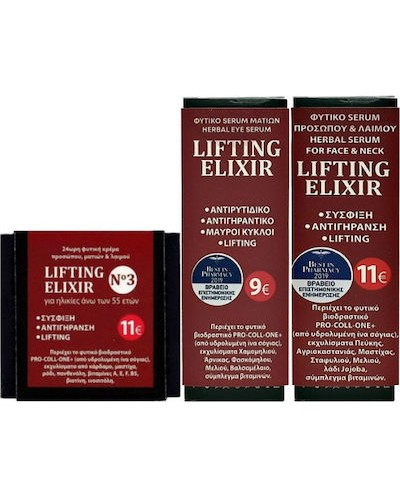 FITO+ Lifting Elixir Promo...