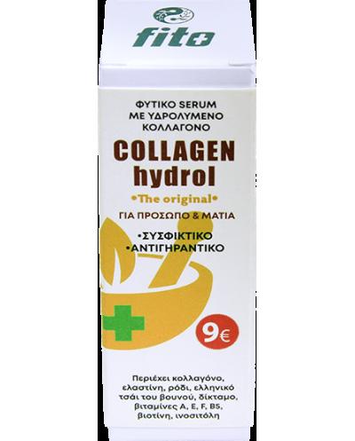 FITO+ Collagen Hydrol...