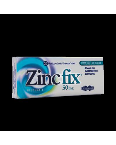 UNI-PHARMA Zinc Fix 50mg...