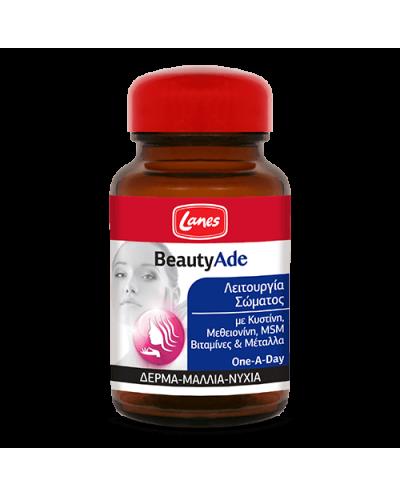 LANES BeautyAde για Yγιή Mαλλιά, Nύχια & Δέρμα, 30 ταμπλέτες