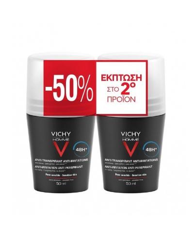 VICHY HOMME Deodorant 48h Roll-on for Sensitive Skin Αποσμητικό κατά του ιδρώτα για ευαίσθητες επιδερμίδες PROMO με -50% στο 2ο